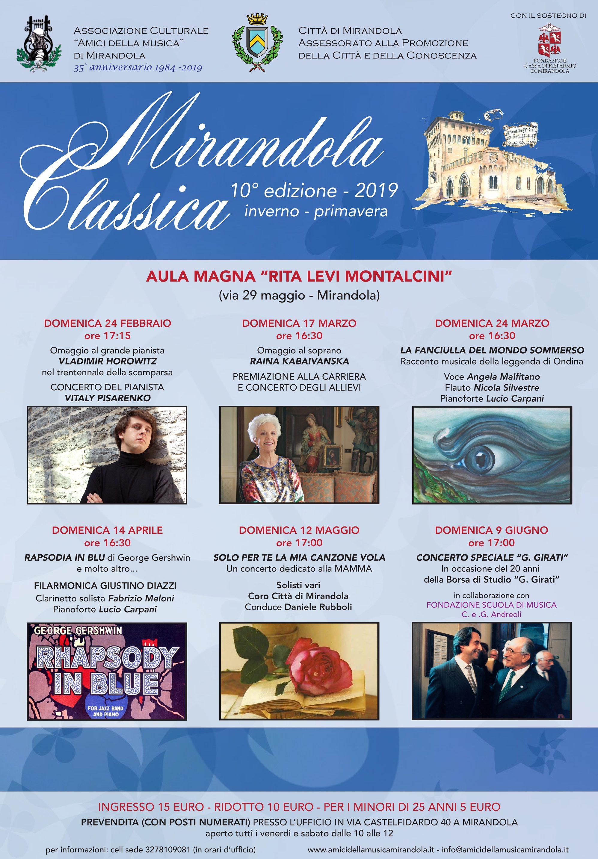 """Mirandola Classica"" – 10° edizione 2019. L'Associazione Culturale compie 35 anni di vita"